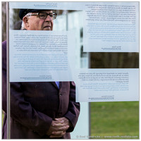 People: A Visit to Sachsenhausen, Apr 2015